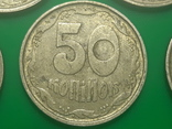 50 копеек 1992 5 штук Трапеция, фото №4