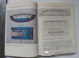 Елена Глейзер Архитектурный ансамбль английского парка тир 5 тыс, фото №8