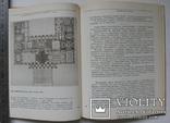 Елена Глейзер Архитектурный ансамбль английского парка тир 5 тыс, фото №11