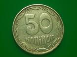 50 копеек 1992 Трапеция Крупный гурт, фото №2