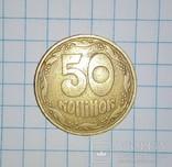 50коп.Оливки, фото №8