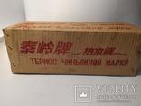 Термос новый Китай 2Л, фото №2