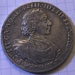 1 рубль 1719 OK-L Петра I, фото №2
