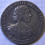 1 рубль 1719 OK-L Петра I, фото №3