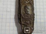Складной нож (Paul Kruger // Christiaan de Wet ), фото №4