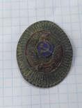 Кокарда Милиции 1943, фото №2