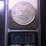 1 рубль 1723 Петра I, фото №7