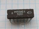 Микросхема КМ155ИЕ4 9 шт, фото №3