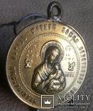 Знак члена христианского братства чудотворного образа Божией Матери Неустанной помощи, фото №2