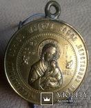 Знак члена христианского братства чудотворного образа Божией Матери Неустанной помощи, фото №3