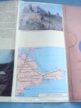 Планерское. Туристический маршрут. 1979 год., фото №3
