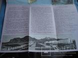 Планерское. Туристический маршрут. 1979 год., фото №5