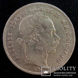 1 форинт 1879, фото №2