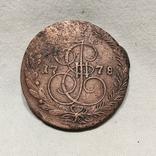 5 копеек 1778 ЕМ, фото №2