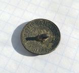 Пуговица оберег, фото №3