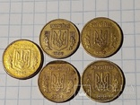 10 копеек 1992 года 3 штуки,2004 и 2012, фото №4