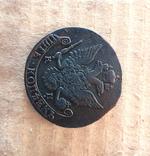 Пять копеек 1785г. КМ с точкой под буквой ''М'', фото №3