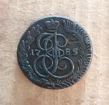 Пять копеек 1785г. КМ с точкой под буквой ''М'', фото №6