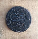Пять копеек 1785г. КМ с точкой под буквой ''М'', фото №7