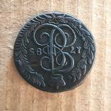 Пять копеек 1785г. КМ с точкой под буквой ''М'', фото №8