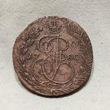5 копеек 1780 ЕМ, фото №2