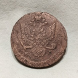 5 копеек 1780 ЕМ, фото №3