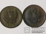 2 копейки 1817,1818г., фото №2