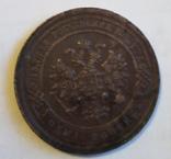 1 копейка 1883 г., фото №3