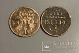 1/2 копейки 1897, 1912 С.П.Б., фото №3