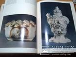 Русское прикладное искусство 18 начало 20 века суперобложка, фото №2
