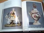 Русское прикладное искусство 18 начало 20 века суперобложка, фото №3