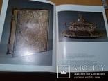 Русское прикладное искусство 18 начало 20 века суперобложка, фото №9