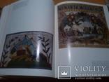 Русское прикладное искусство 18 начало 20 века суперобложка, фото №13