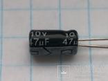 Конденсатор электролитический 47 uF 10 V 105C 50 шт, фото №2