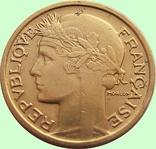 127. Франция 50 сантимов, 1939 год. Без отметки мондвора - Париж, фото №3
