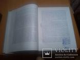 Ленинград. Энциклопедический справочник. 1957г. большой формат, фото №8