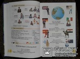 Англiйська мова. (Учебник для 4-го класса, 2012 год)., фото №4