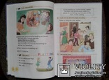 Англiйська мова. (Учебник для 4-го класса, 2012 год)., фото №5