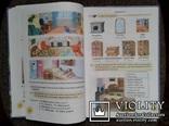 Англiйська мова. (Учебник для 4-го класса, 2012 год)., фото №7