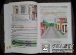 Англiйська мова. (Учебник для 4-го класса, 2012 год)., фото №8
