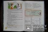 Англiйська мова. (Учебник для 4-го класса, 2012 год)., фото №10