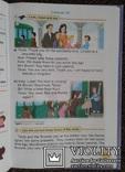 Англiйська мова. (Учебник для 4-го класса, 2012 год)., фото №11