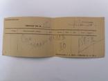 Сусальное золото 960 пробы СССР, фото №7