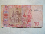 10 гривень 2004 року, рожевий Мазепа, підпис С. Тігіпка, фото №3