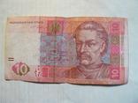 10 гривень 2004 року, рожевий Мазепа, підпис С. Тігіпка, фото №2
