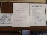 Паспорта и шильдики от разной техники, фото №6