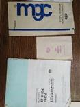 Паспорта и шильдики от разной техники, фото №9
