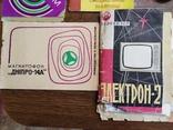 Паспорта и шильдики от разной техники, фото №10