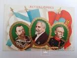 Открытка с маркой Николай ІІ, Поинкаре и Педро І, фото №2