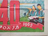 1960 40-летие Пионерской организации им.Ленина, юные туристы, фото №4